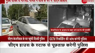 Delhi CS assault case: Delhi police investigates at CM Kejriwal's residence for CCTV footage - ZEENEWS
