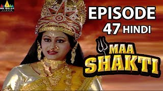 Maa Shakti Devotional Serial Episode 47 | Hindi Bhakti Serials | Sri Balaji Video - SRIBALAJIMOVIES