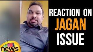 Kathi Mahesh Shocking Comments On YS Jagan Incident | Kathi Mahesh Latest Video | Mango News - MANGONEWS