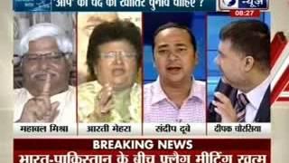 Tonight With Deepak Chaurasia: Will BJP form government in Delhi? - ITVNEWSINDIA