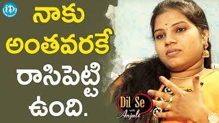 ఆరోజు నాకు అంతవరకే రాసిపెట్టి ఉంది - Singer Sudhanjali || Dil Se With Anjali - IDREAMMOVIES