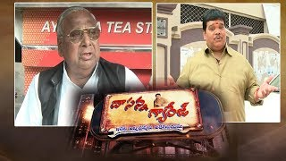 Dasanna Garage | Congress Senior Leader V. Hanumantha Rao Face to Face | CVR NEWS - CVRNEWSOFFICIAL