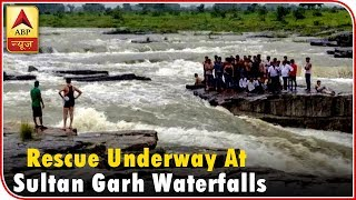 BREAKING: Rescue operation underway at Sultan Garh Waterfalls where 20 people gone for pic - ABPNEWSTV