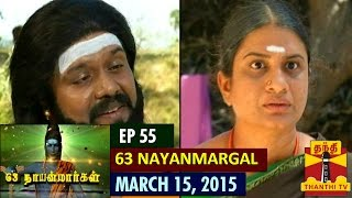 63 Nayanmargal 15-03-2015 – Thanthi tv Show