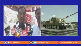 Textile Workers Protest For Salary Hike at Revenue Office | CITU Supports | Rajanna Sircilla | iNews - INEWS