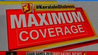 Unlike Kerala, Heavy rains continue to lash Karnataka hitting Coorg district the hardest - NEWSXLIVE