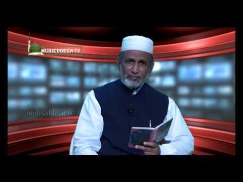 Nabihal Nayagam @ Quran Shareef Part - 01 Tamil Bayan By Mahlari