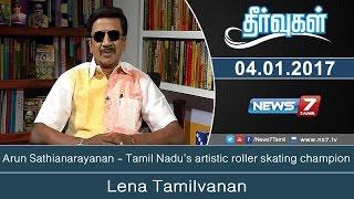 Arun Sathianarayanan – Tamil Nadu's artistic roller skating champion | Theervugal | News7 Tamil