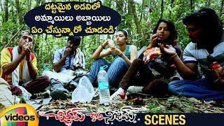 Girls and Boys Resting in Dense Forest | Chitram Kadhu Nijam Movie Scenes | Darshan | Pallavi - MANGOVIDEOS