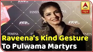 Raveena Tandon's huge step for children of Pulwama martyrs - ABPNEWSTV