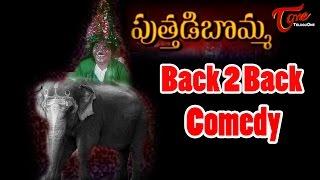 Puttadi Bomma Movie Comedy Scenes || Back 2 Back || Naresh || Poornima || Suthi Veerabhadra Rao || 1 - NAVVULATV