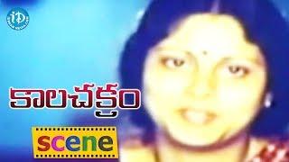 Kalachakram Movie Scenes - Jayasudha Emotional Scene || Chandra Mohan || Brahmanandam - IDREAMMOVIES