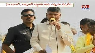 చంద్రబాబు రోడ్ షో అదరహో   CM Chandrababu Naidu Speech at Serilingampally Road Show   CVR News - CVRNEWSOFFICIAL