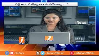 Stock Market Suggestions By Market Exports | Money Money (11-16-2018) | iNews - INEWS