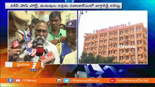 CM KCR and Harish Rao Behind My Arrest | Congress Jagga Reddy | iNews - INEWS