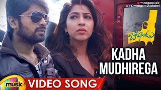 Jadoogadu Telugu Movie Video Songs | Kadha Mudhirega Full Video Song | Naga Shourya | Sonarika - MANGOMUSIC