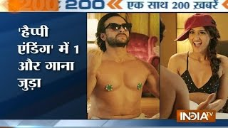 India TV News: Superfast 200 October 30, 2014 | 7:30 PM - INDIATV