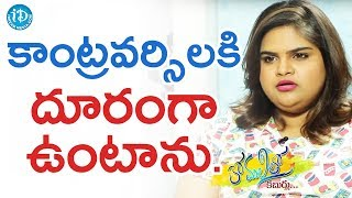 I Stay From Controversies - Vidyullekha Raman || Anchor Komali Tho Kaburlu - IDREAMMOVIES