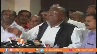 Congress Leader V Hanumantha Rao Comments On CM KCR Over Migration Leaders | iNews - INEWS