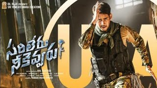 #OnDemand Answer & Win  #Sarilerunikevvaru Tickets - MAAMUSIC