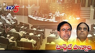Ponnala Bought Dalit Land | Telangana to take it back : TV5 News - TV5NEWSCHANNEL