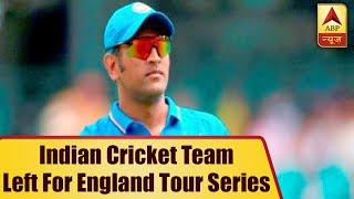Know Why MS Dhoni Didn't Join Team India Before Leaving For UK | ABP News - ABPNEWSTV