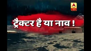 Watch how flood is causing havoc in India - ABPNEWSTV