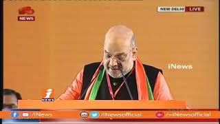 Amit Shah Speech at BJP National Executive Meeting at Ramleela Maidan | Delhi | iNews - INEWS