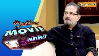 Art Director Sabu Cyril in Madhan Movie Matinee 13-09-2015  PuthuYugam TV Show