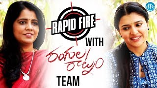 Rapid Fire With Rangula Ratnam Team || Talking Movies With iDream - IDREAMMOVIES