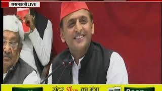 Lok Sabha Elections 2019: BJP से ज्यादा झूठ कोई नहीं बोलता - अखिलेश यादव - ITVNEWSINDIA