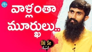 They Are Fools - Acharya Srinivas || Dil Se With Anjali - IDREAMMOVIES