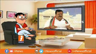 Dada Funny Counter To Ponguleti Sudhakar Reddy Over His Comments on Rahul Tour | Pin Counter | iNews - INEWS