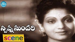 Swapna Sundari Movie Scenes - ANR And Anjali Devi Met In ANR Dreams || ANR, Anjali Devi - IDREAMMOVIES