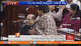 Discussion On EBC Reservation Bill in Rajya Sabha | 124th Constitutional Amendment Bill | iNews - INEWS