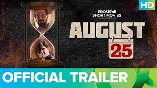 Eros Now Short Movies | August 25 Official Trailer | Rajat Kapoor & Arjun Mathur - EROSENTERTAINMENT
