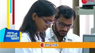 Positive News: IIT- Bombay develops low-cost sensor device that can predict & detect heart attacks - ZEENEWS