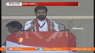 Revanth Reddy Speech At Congress Public Meeting In Kodanga | Rahul Gandhi | iNews - INEWS