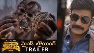 KALKI Official Trailer || Dr Rajasekhar || Prasanth Varma || Indiaglitz Telugu - IGTELUGU