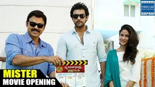 Varun Tej and Srinu Vaitla Mister Movie Opening Full Video   Varun Tej   Lavanya Tripathi   TFPC - TFPC