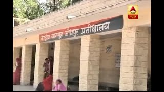 Jodhpur Central Jail administration asks Asaram followers to vacate the waiting area - ABPNEWSTV