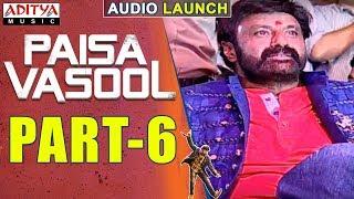 Paisa Vasool Audio Launch Part-6 || Balakrishna || Puri Jagannadh || ShriyaSaran - ADITYAMUSIC