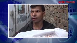 Video:जालंधर के लम्बा पिंड में छत से गिर कर बच्ची की मौत
