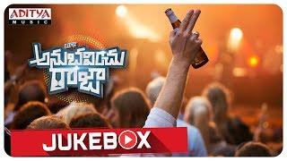 Life Anubavinchu Raja Full Songs Jukebox | Raviteja, Sravani Nikki, Shruti Shetty | Suresh Thirumur - ADITYAMUSIC