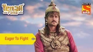 Your Favorite Character | Krishnaraja Is Eager To Fight | Tenali Rama - SABTV