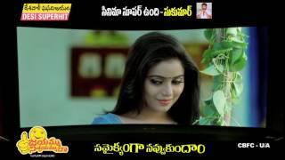 Jayammu Nischayammu Raa hit promo 6 | Srinivas Reddy | Poorna - idlebrain.com - IDLEBRAINLIVE