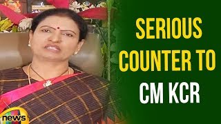 DK Aruna Serious Counter to CM KCR | DK Aruna Press Meet Updates | Congress Vs TRS Updates|MangoNews - MANGONEWS