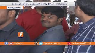 Vinayaka Chaturthi Pooja In iNews Office | iNews - INEWS