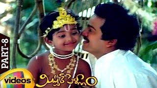 Mister Pellam Telugu Full Movie   Rajendra Prasad   Aamani   Keeravani   Part 8   Mango Videos - MANGOVIDEOS