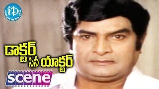 Doctor Cine Actor Movie Scenes - Kaikala Satyanarayana Plan To Kill Krishna || Jayasudha - IDREAMMOVIES